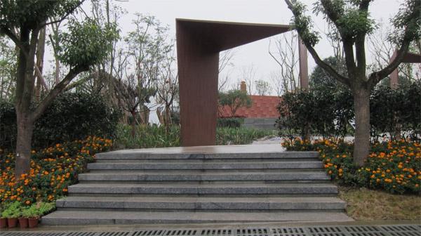 第八届中国(重庆)国际园林博览会