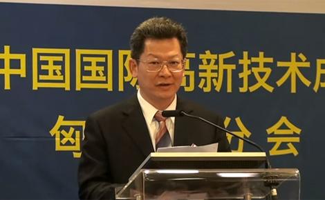 深圳市副市长在高交会上致辞.