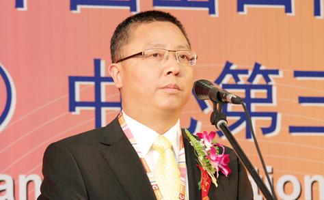 王宏亮(中华人民共和国)致词