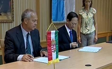 匈牙利佐洛州与中国江苏省签约合作意向书