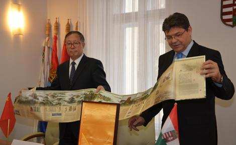 中国湖北省与匈牙利Győr-Moson-Sopron省结为姐妹省