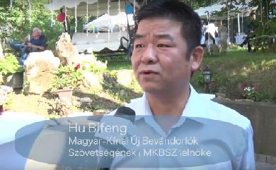 MKBSZ周年庆上胡碧峰先生的采访