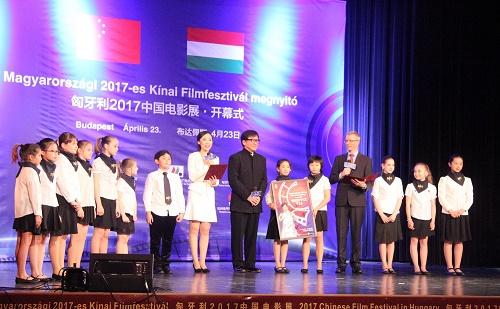 中国电影展在匈牙利首都布达佩斯开幕