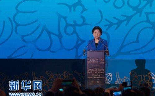 第三届中国-中东欧国家卫生部长论坛在匈牙利举行刘延东出席开幕式并致辞