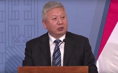 段洁龙大使出席匈牙利外交和对外经济部与中国银行联合举行的新闻发布会
