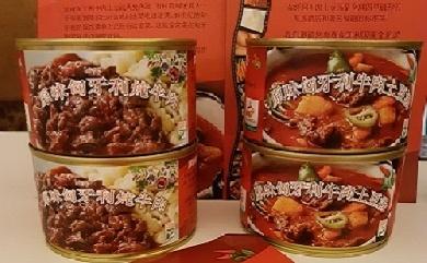 匈牙利美食文化周在北京开幕