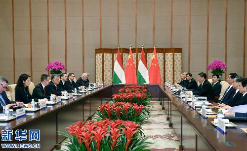 中华人民共和国和匈牙利关于建立全面战略伙伴关系的联合声明