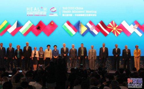 中国-中东欧国家卫生部长论坛在匈召开